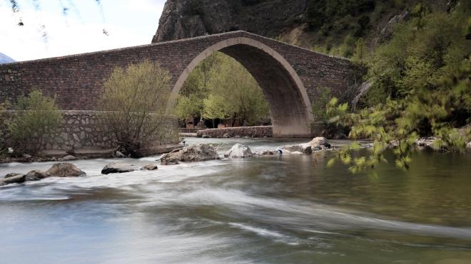 PozantıKöprüsü